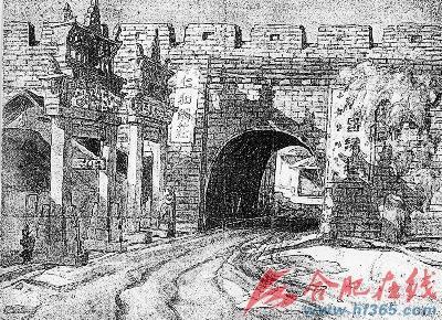 ○合肥城墙东门手绘图