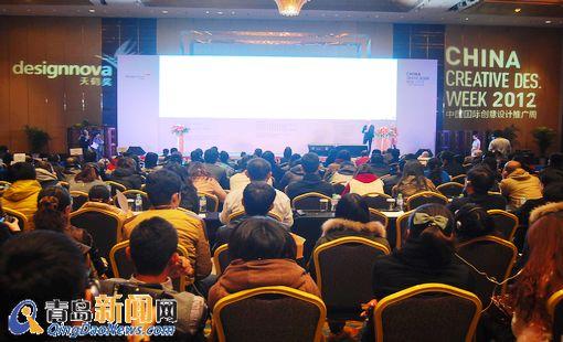 2012中国国际创意设计推广周获奖作品展
