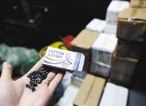 昆明飞机捣毁地下兵工厂查获56万发气枪警方三视图一战铅弹纸图片