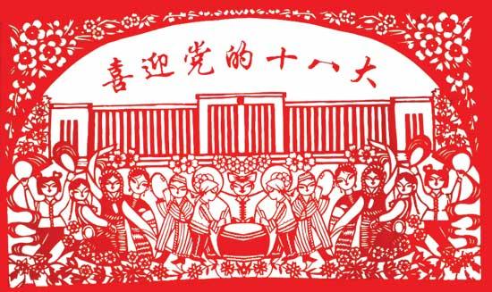 新疆昌吉市73岁民间艺人剪纸喜迎十八大