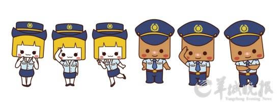 警察动漫手绘图片公安