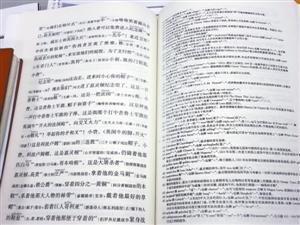 ?《芬尼根的守灵夜》中译本书页内的注解遍地开花,对读者的阅读是一大考验。