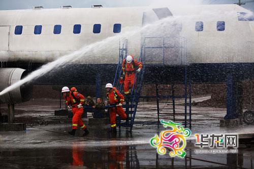 飞机火灾事故消防训练区设计建设的航空器模型