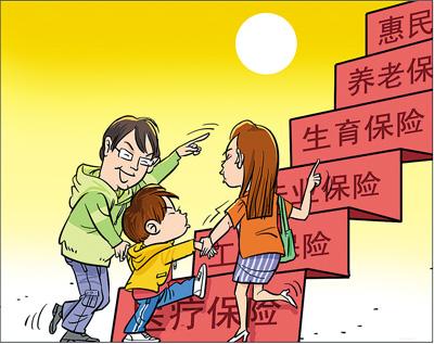 十八大报告的亮点_祝福恩来校解读十八大报告亮点与中国梦接力
