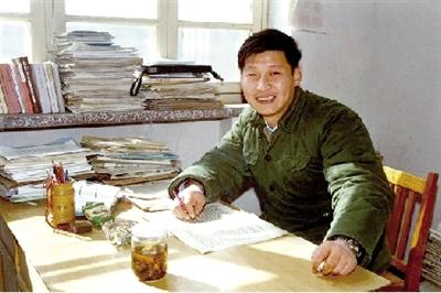 """关键词:中国梦  第一个""""官衔""""是大队支书"""