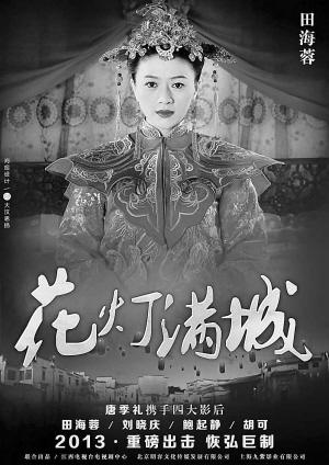 黑冰女王吐口水小说