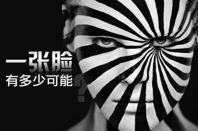 黑白画人物京剧