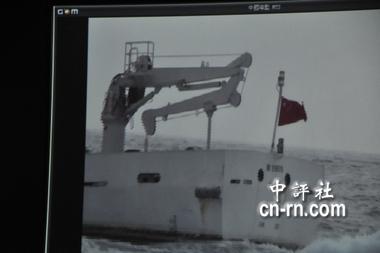 """大陆海监船出现在钓鱼台16海里外海。(翻摄自""""海巡署""""搜证带)"""