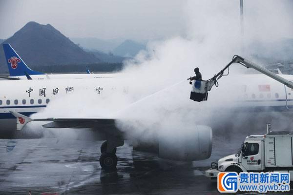 贵阳机场跑道结冰致航班延误 27架飞机在机场待飞