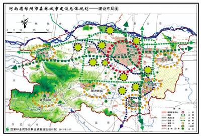 未来,郑州将建设32个主题森林公园图片