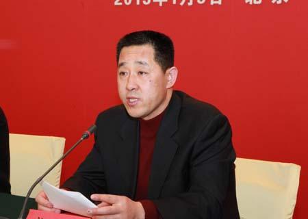 中国工商出版社社长、《工商行政管理》主编崔守东主持会议-工商行