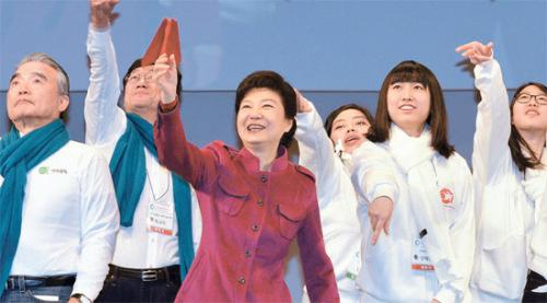 """朴槿惠出席1月11日在首尔三成洞举行的""""2013全球就业创业大典""""开幕仪式。"""