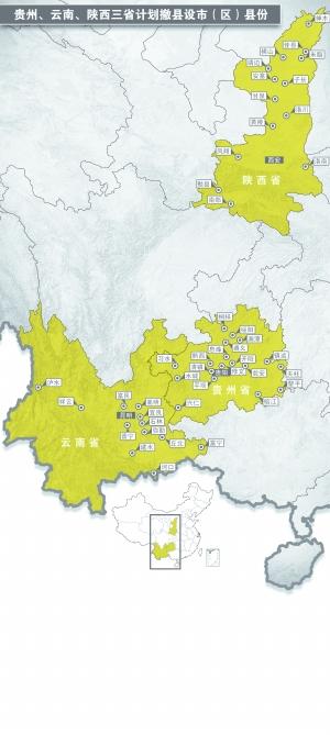 菡≌蚣妒惺缘慵扒空蚶┤ㄇ榭稣憬2012年12月底,宣布在萧山区瓜沥镇