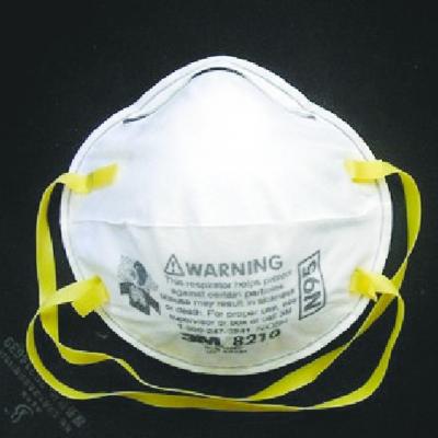医用n95口罩图片