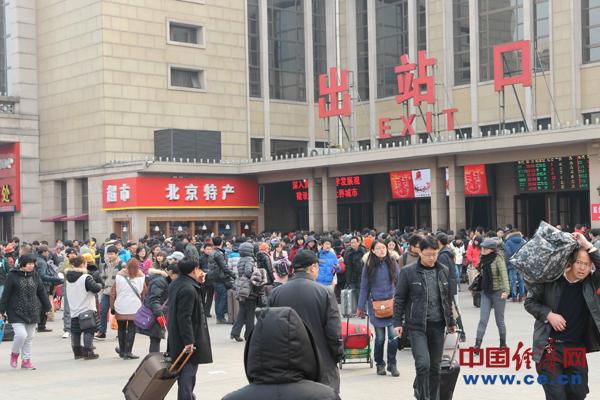 流小高峰来袭 北京火车站再现 打车难