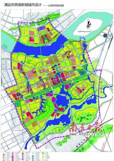 清远市 燕湖新城 规划出炉 高清图片