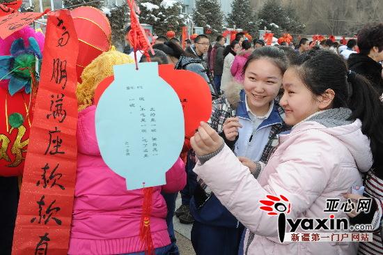 此外,乌鲁木齐市十三中也举办了元宵节猜灯谜活动.