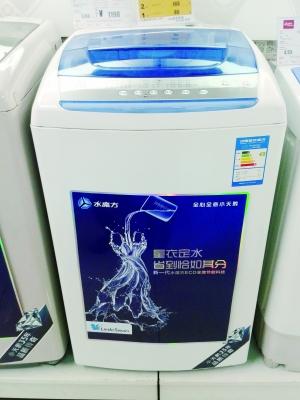 洗衣机: 小天鹅tb50-1168g 原价:1198元 现价:998元(特价促销)