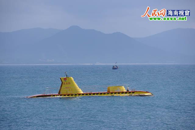 中国唯一一艘海底观光潜艇