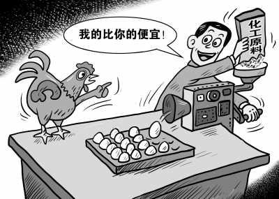 "街头摊贩出售假鸡蛋 朱慧卿绘src=""http://y3.ifengimg.com/news_spider/dci_2013/02/9c4ded7edaecad4d4e6695ef7fcae7f9.jpg"""