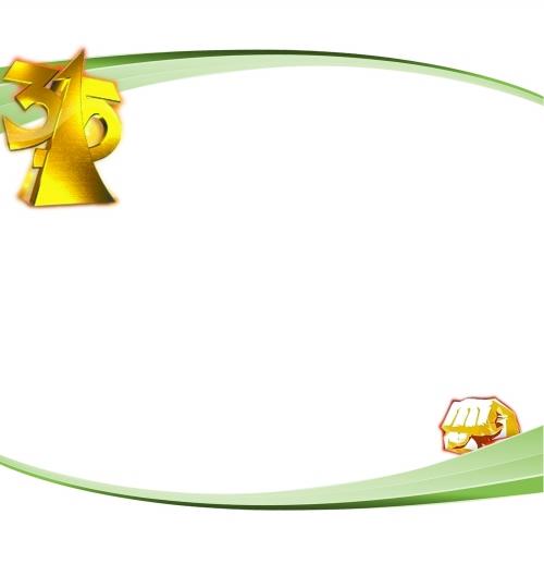ppt 背景 背景图片 边框 模板 设计 相框 500_529图片