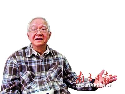 吴敬琏国务院发展研究中心研究员,中欧国际工商学院教席教授