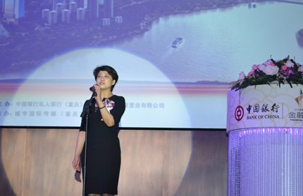 江北嘴中央商务区投资集团副总经理、江北嘴置业公司总经理穆军致欢迎辞
