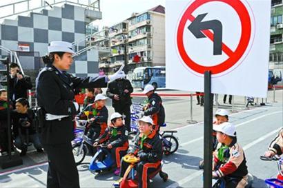 文明交通 保护孩子