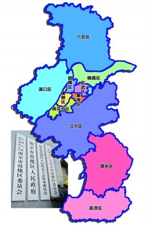 南京新四区揭牌 仪式简简单单图片