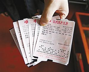 打麻将赢的钱存不了就买彩票