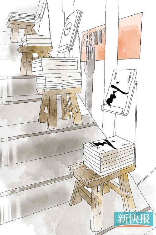 咖啡馆楼道手绘图