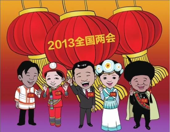 中国梦劳动美儿童画