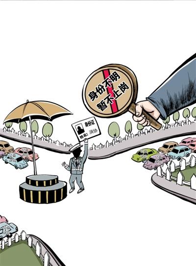 烹饪社团招新海报手绘