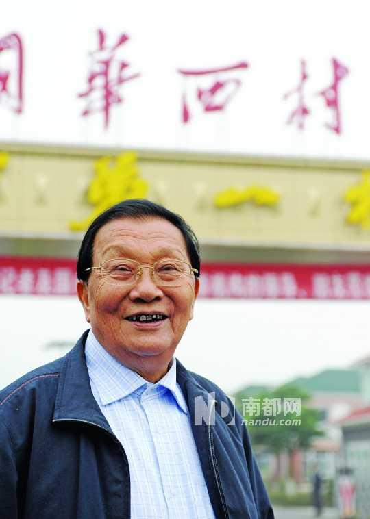 江苏省江阴市华西村原党委书记吴仁宝因病医治无效,于昨日在华西村家中逝世,享年85岁。新华社称其为当代农村干部的杰出代表。资料图片
