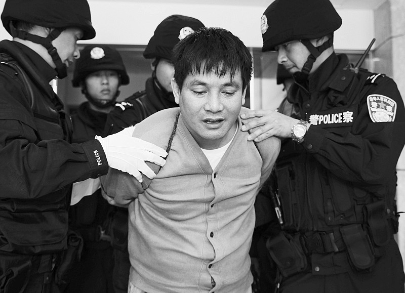 糯康等4罪犯被执行注射死刑(图)_资讯频道_凤