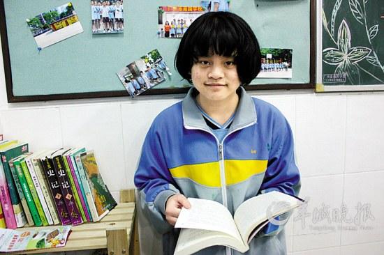 杨琲儿在班里的图书角看书