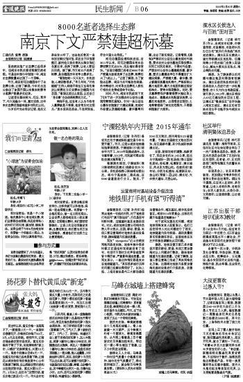 白姓的人口_白姓在中国占多少人口