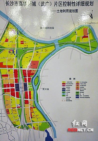 (长沙高铁新城(武广)片区控制性详细规划.)-长沙推介高铁新城