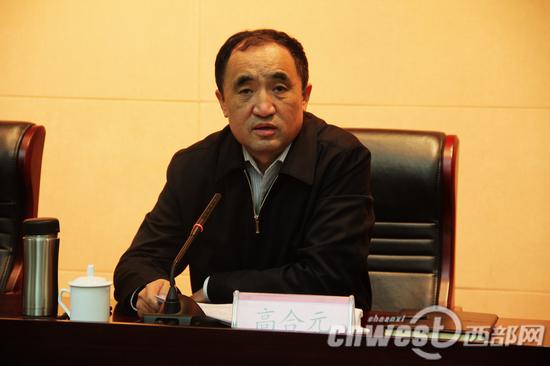 陕西省残联工作会议在西安召开