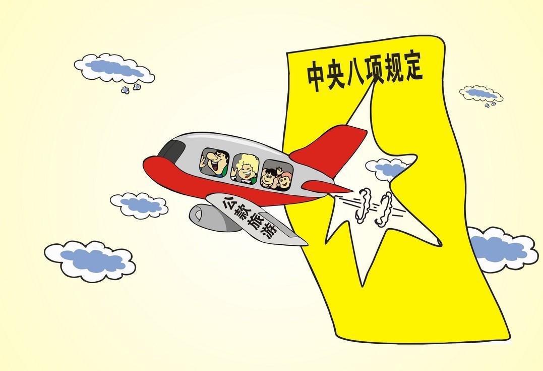 """漫画:""""纸""""不可挡_资讯频道_凤凰网"""