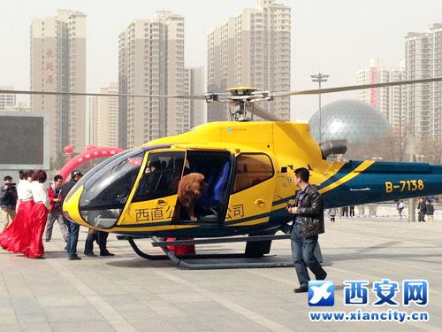 坐飞机赴西安引市民围观