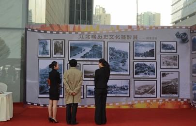 香港特别行政区驻重庆办事处吴主任正在参观江北嘴历史文化摄影展