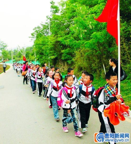北师大贵阳附小举行社会实践:大自然中寻快乐