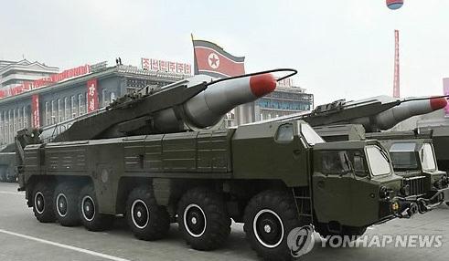 """资料图片:朝鲜""""舞水端""""中程弹道导弹"""