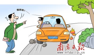 高速上撞到石块,导致爆胎,保险赔吗? 爱卡汽车网论坛