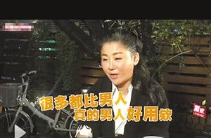 47岁蓝心湄内裤3亿称此生不嫁:情趣用品比男2018年v内裤情趣内衣身家图片
