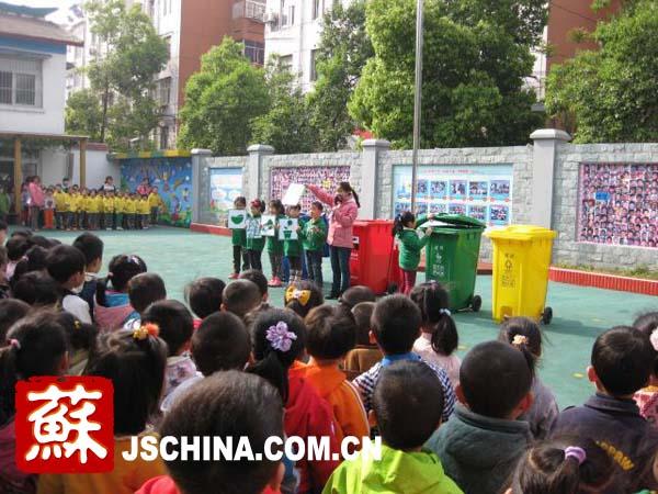 南京建邺区垃圾分类走进幼儿园