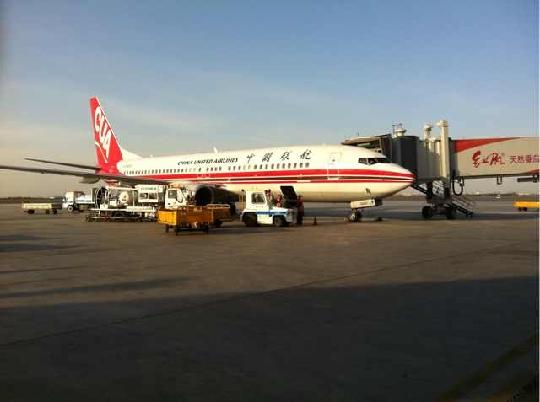中联航成功复航北京南苑至乌鲁木齐机场航线