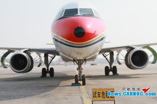 图:定检前期准备会 (供稿:东航北京飞机