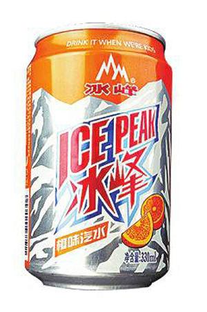 据悉,西安糖酒集团冰峰饮料公司今晨10点,运载1600箱易拉罐装冰峰饮料